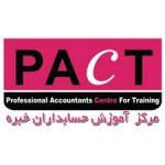 مرکز آموزش حسابداران خبره